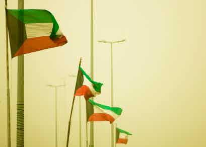 Kuwait1