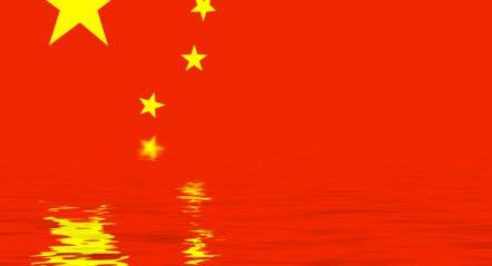 china top story