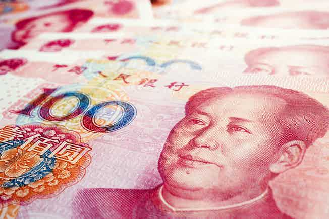 Chinese currency RMB